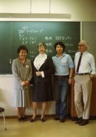 Zerka T. Moreno with colleagues in Tokyo, 1983